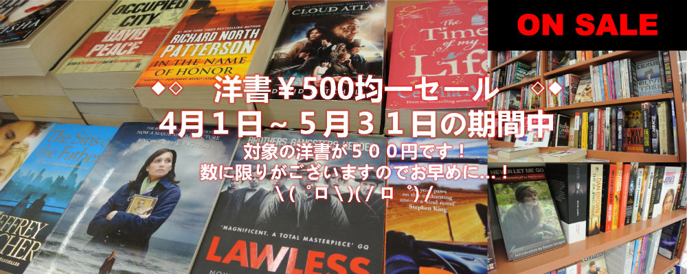 ForeignAuthorsBooks .jpg