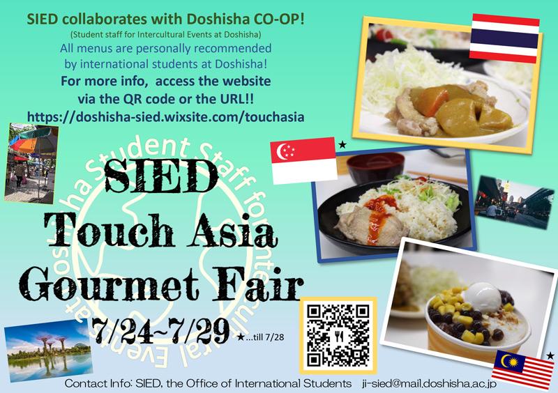 gourmet-fair2.jpg