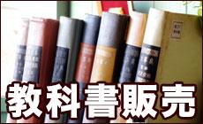 TEXT banner.jpg