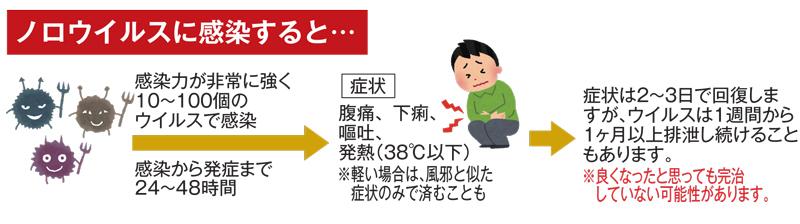 2017102.jpg