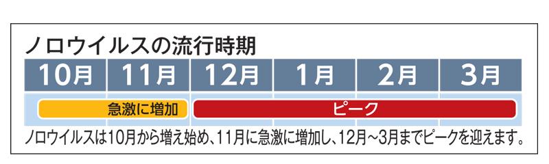 2017103.jpg