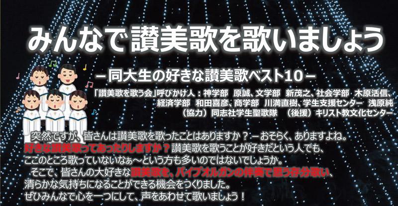 seikatai1_17-10.jpg