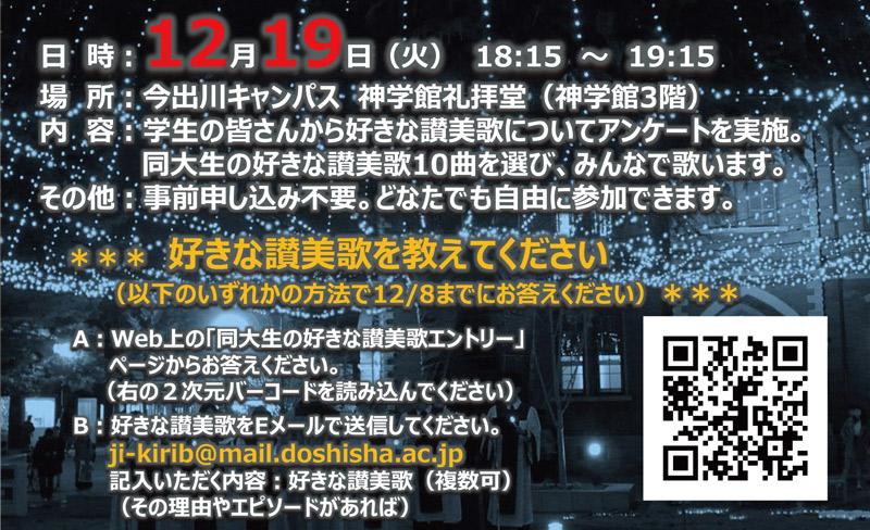 seikatai2_17-10.jpg