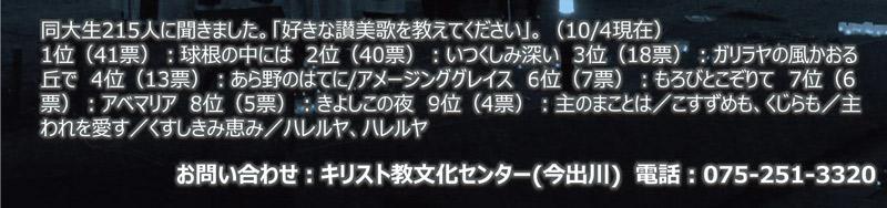 seikatai3_17-10.jpg