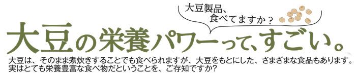 201801syokudayori1.jpg
