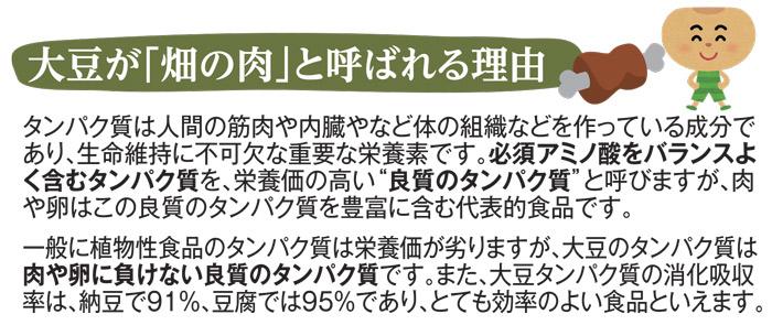201801syokudayori2.jpg
