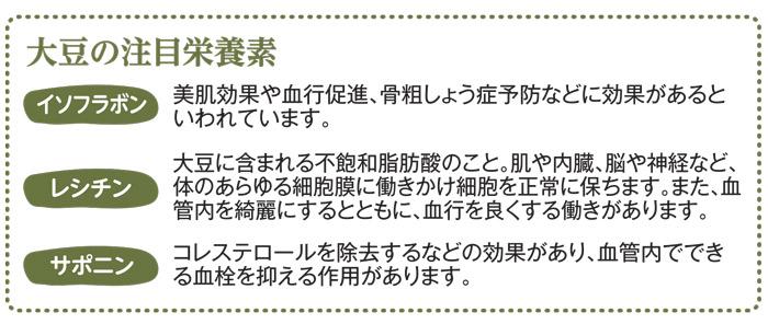 201801syokudayori3.jpg