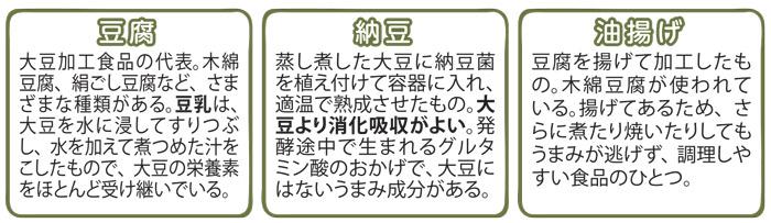 201801syokudayori5.jpg