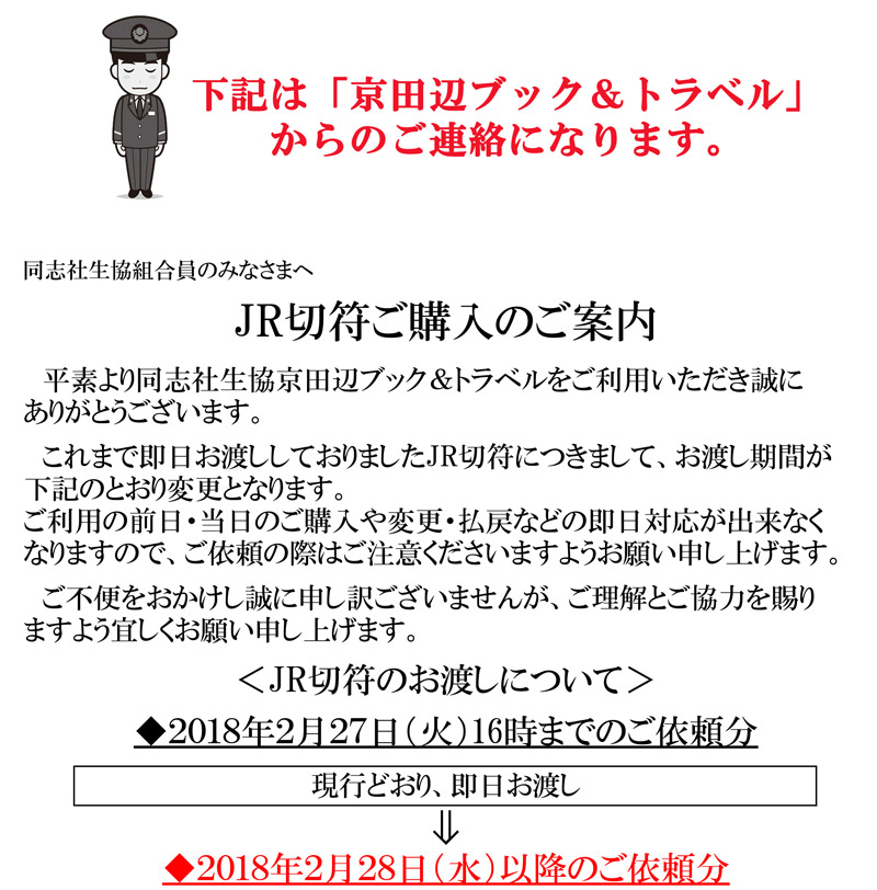 JRPOP1.jpg