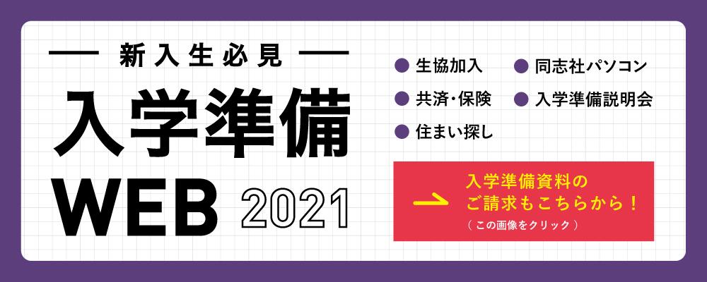 newcomer_banner.jpg
