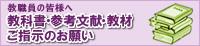 141205_text_bn.jpg