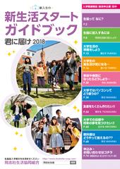kimi2018frontpage170240.jpg