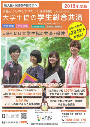 kanyu-page-top1.jpg
