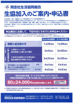 kanyu-page-top2.jpg