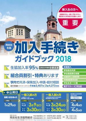 kanyu-page-top3.jpg