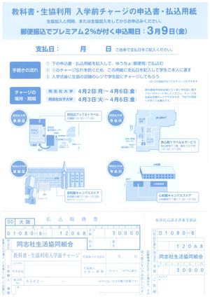 kyokasyoseikyoriyouIC1.jpg