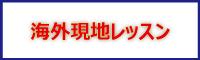 eigo-kouza-03.jpg