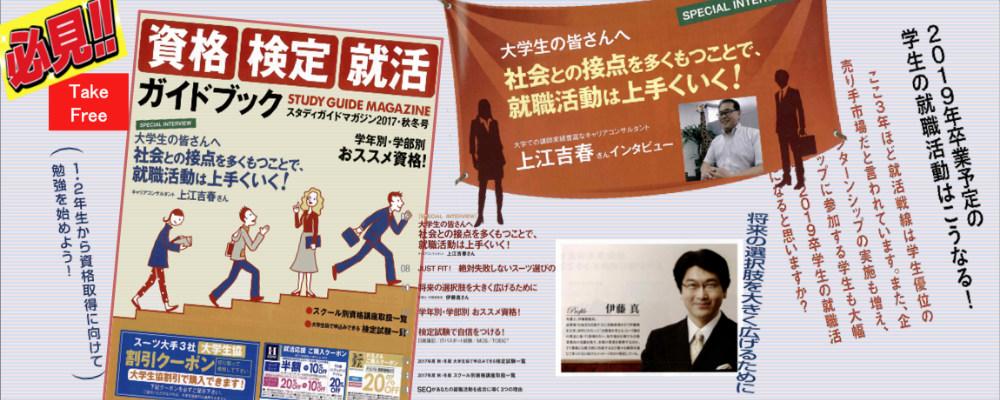 studyguidemagazine0.jpg