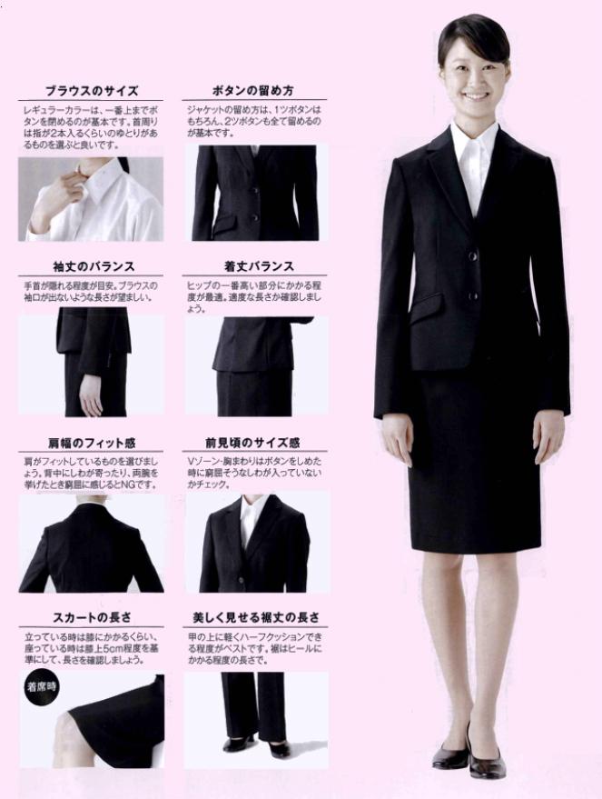 suitoutfit5.jpg
