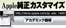 apple_banner.jpg