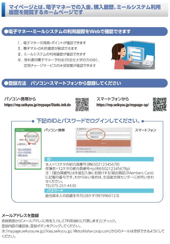 ICcard4.jpg