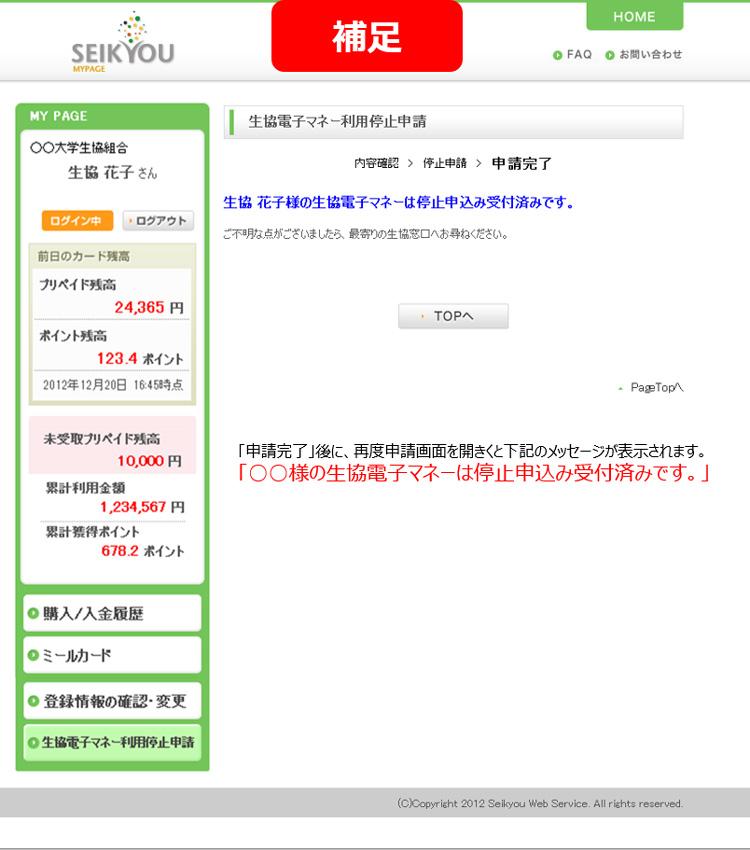 mypage2.jpg