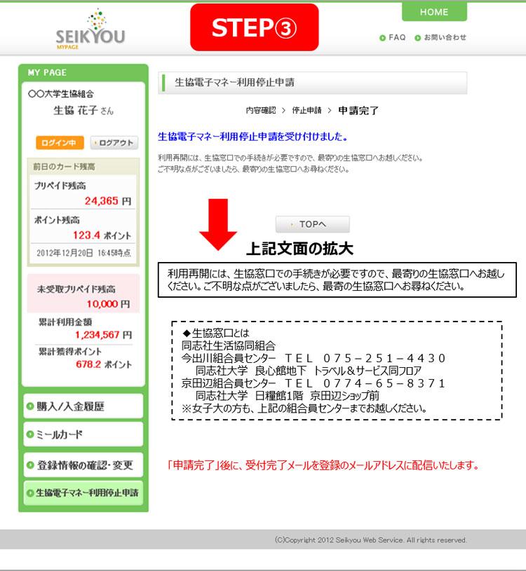 mypage3.jpg