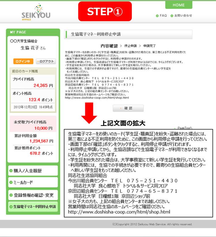 mypage5.jpg