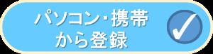 regimypage01.png