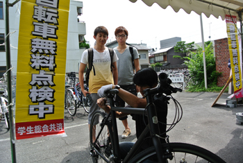 自転車無料点検7891.jpg