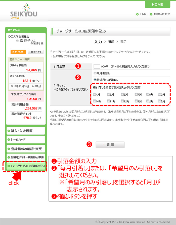 mypage機能追加-1.jpg