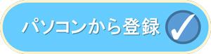 regimypage1.jpg