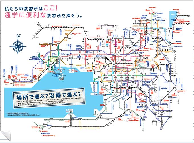 kyoshujo-map.png